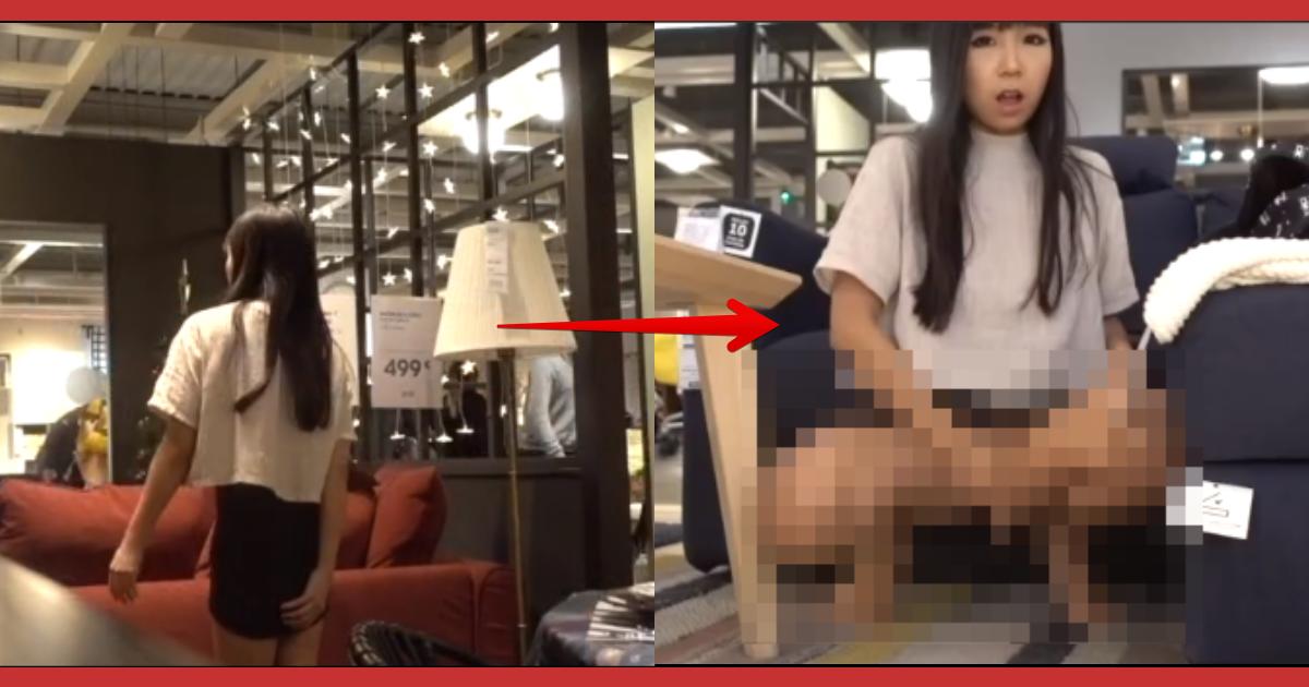 IKEAで自慰行為に及ぶ女性、無修正動画が拡散されてしまう